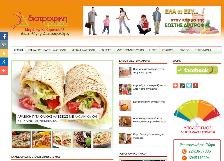 dating ιστοσελίδα αραβικόP4P site γνωριμιών