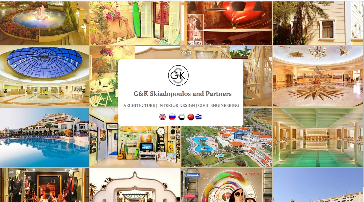 Ιστοσελίδα G&K Skiadopoulos and Partners