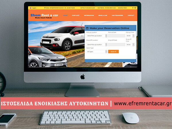 Efrem Rent a car - Reservation system