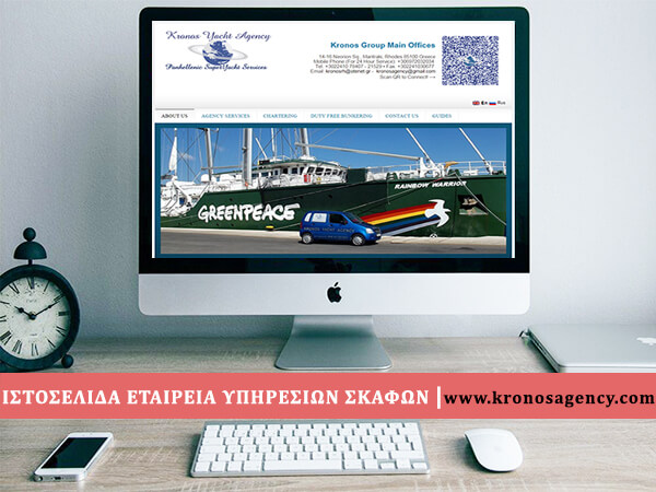 Kronos Group Yacht Agency Greece